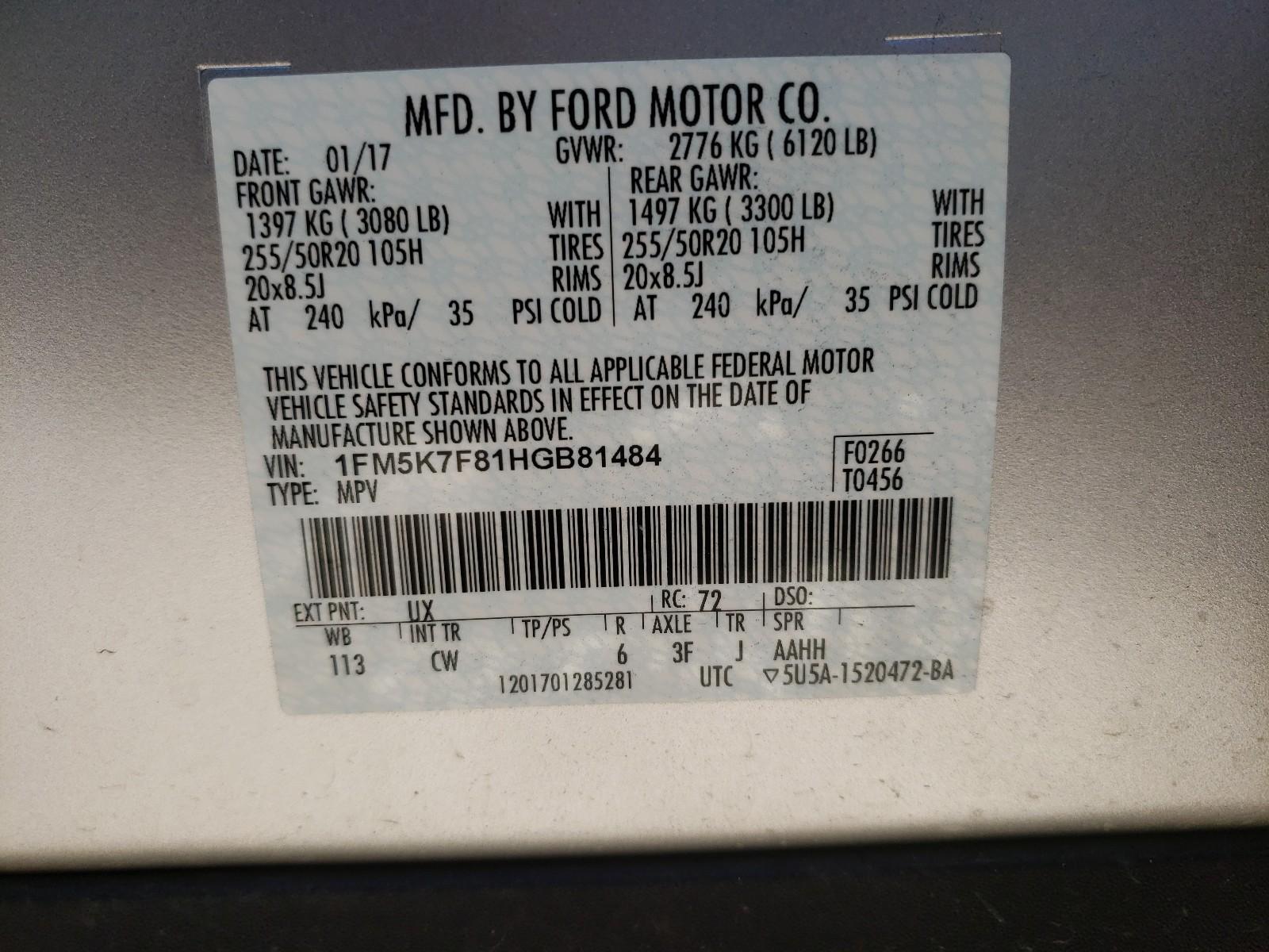 Ford Explorer l 2017