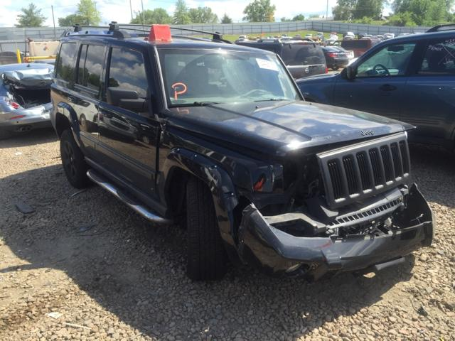 Salvage V | 2006 Jeep Commander