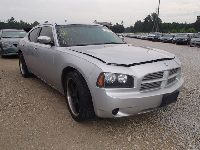 COPART Lot #24663595 2008 DODGE CHARGER