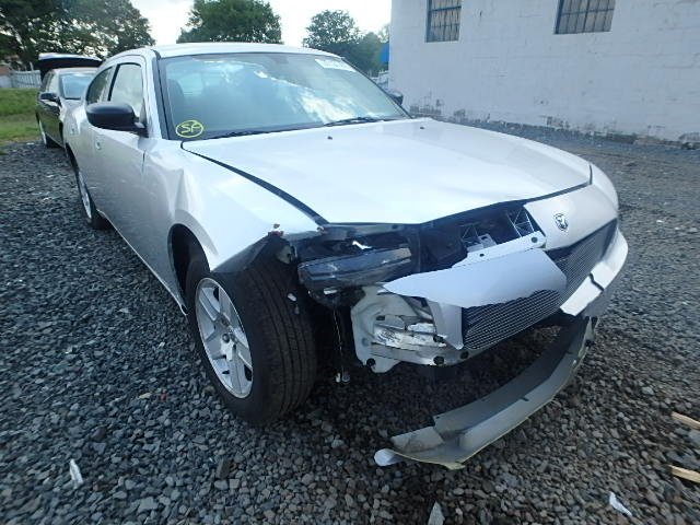 COPART Lot #27121765 2008 DODGE CHARGER