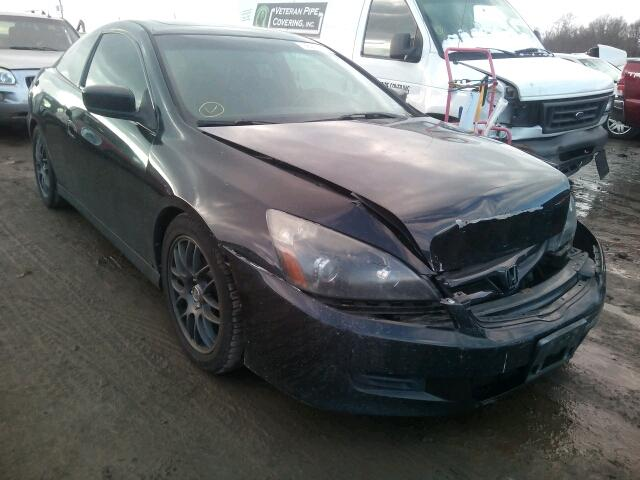 1HGCM82687A004157 - 2007 HONDA ACCORD