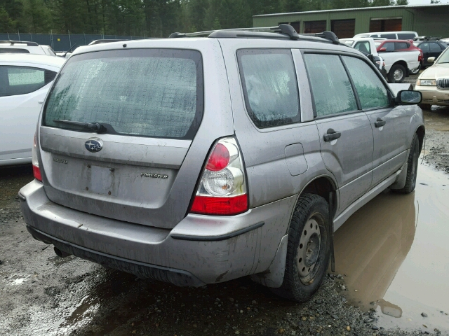 JF1SG63638H702078 - 2008 SUBARU FORESTER 2