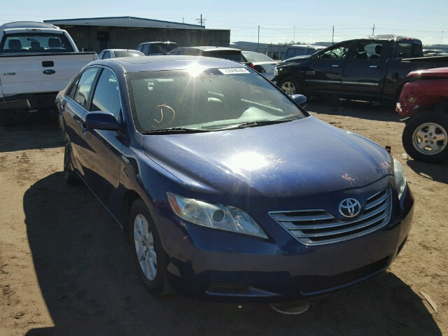 COPART Lot #20649566 2007 TOYOTA CAMRY HYBR
