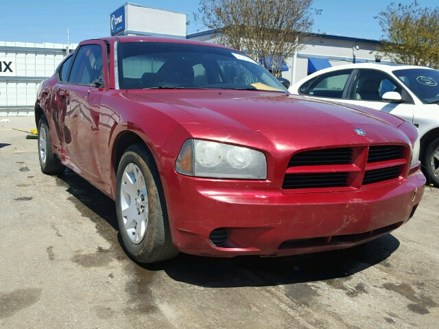 COPART Lot #21259616 2007 DODGE CHARGER SE