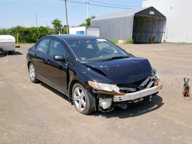 2007 Honda Civic ex 1.8. Lot 41657709 Vin 2HGFA16867H103876