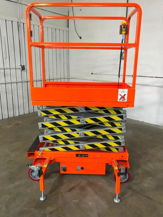 click here to view 2020 SCIS LIFT at IBIDSAFELY