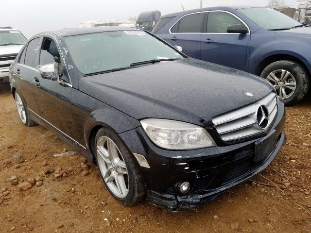 2008 Mercedes-benz C 350 3.5. Lot 57632519 Vin WDDGF56X28F088448