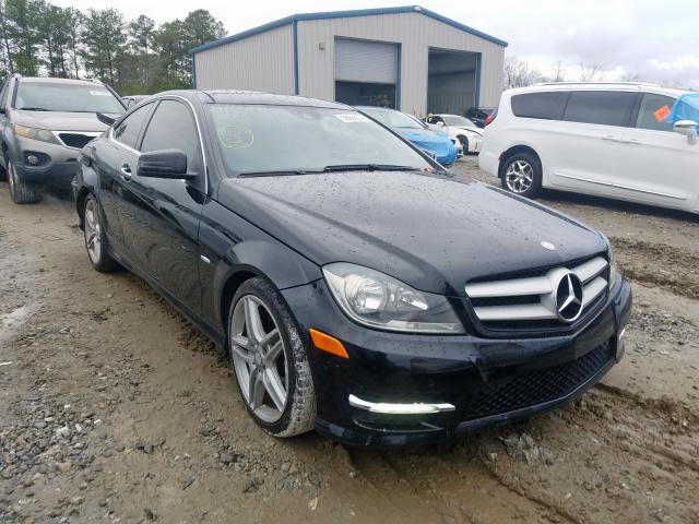 2012 Mercedes-benz C 350 3.5. Lot 59068079 Vin WDDGJ5HB6CF853279