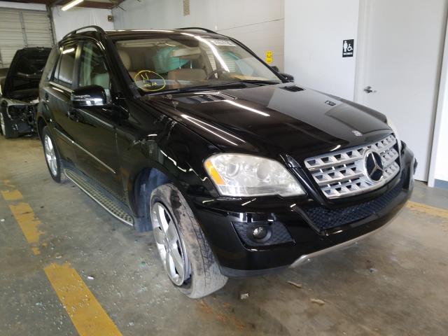 2011 Mercedes-benz Ml 350 4ma 3.5. Lot 42574180 Vin 4JGBB8GB9BA681065