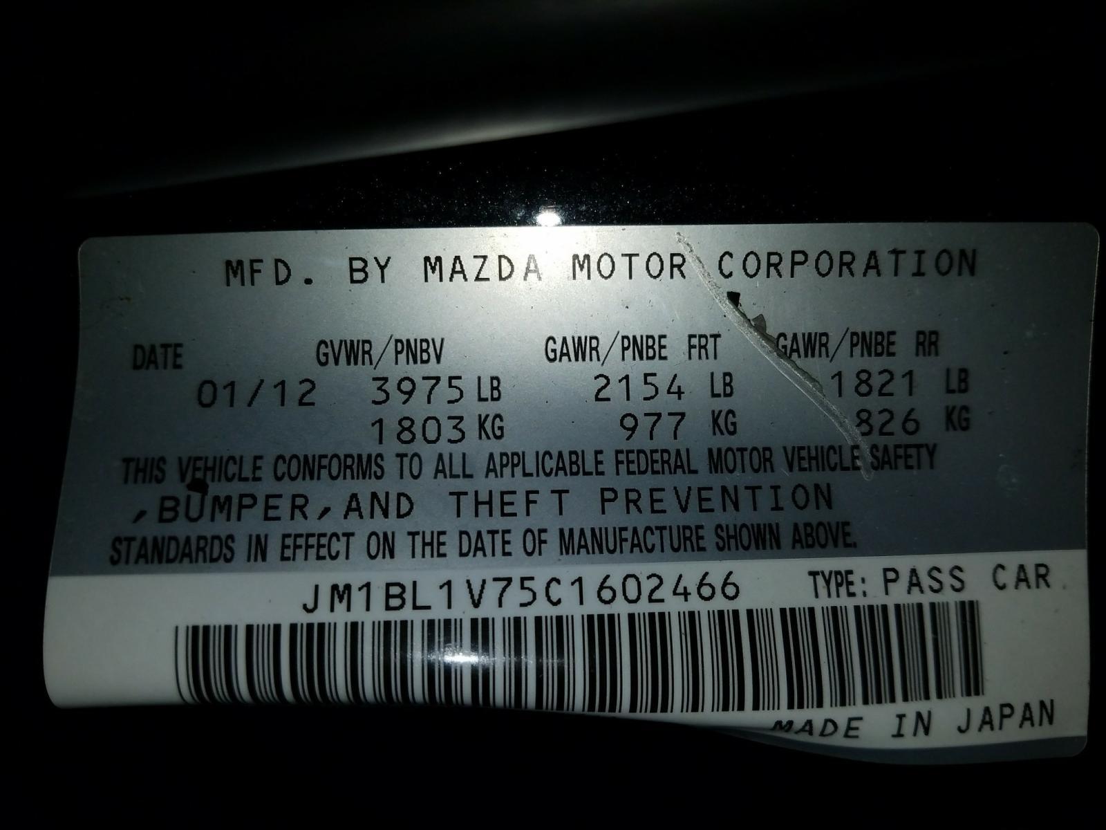 JM1BL1V75C1602466 - 2012 Mazda 3 I 2.0L