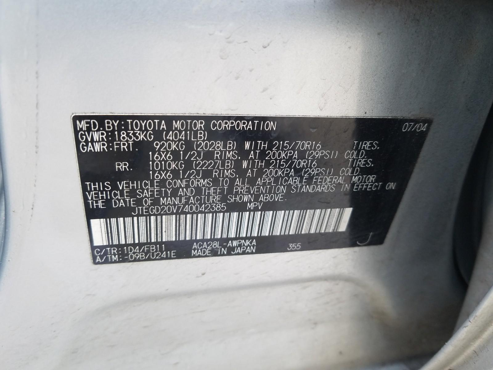 JTEGD20V740042385 - 2004 Toyota Rav4 2.4L