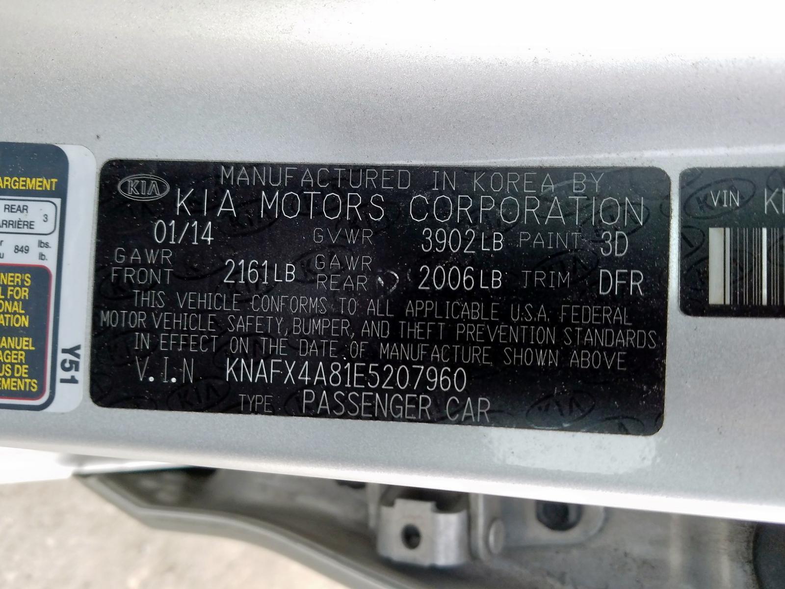 KNAFX4A81E5207960 - 2014 Kia Forte Ex 2.0L