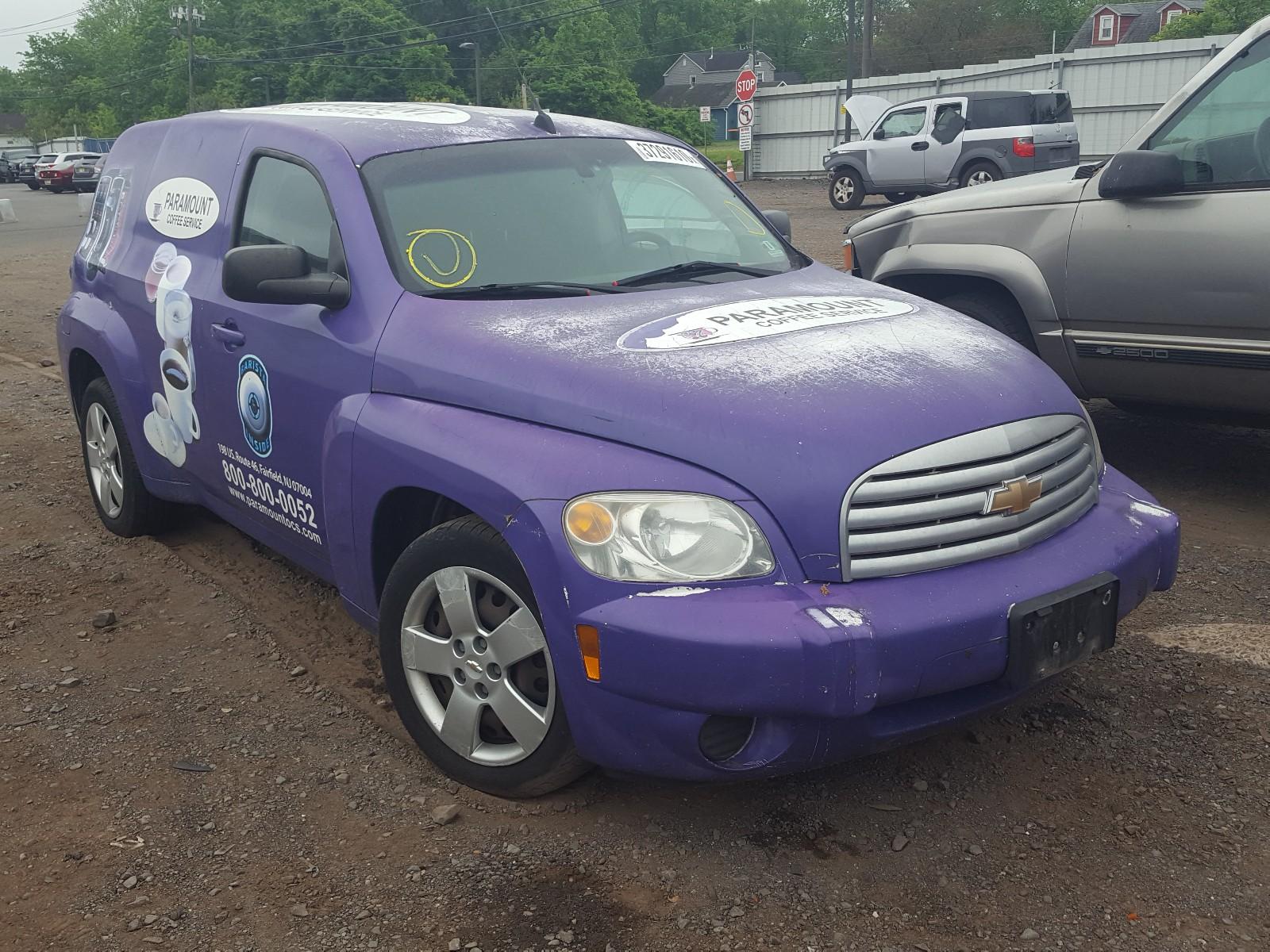 2011 Chevrolet Hhr Panel For Sale At Copart Hillsborough Nj Lot