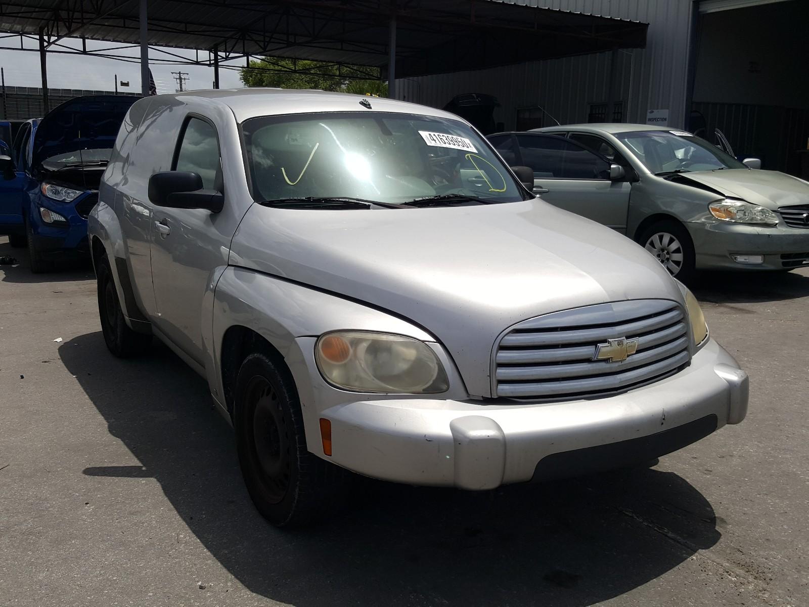2008 Chevrolet Hhr Panel For Sale At Copart Orlando Fl Lot