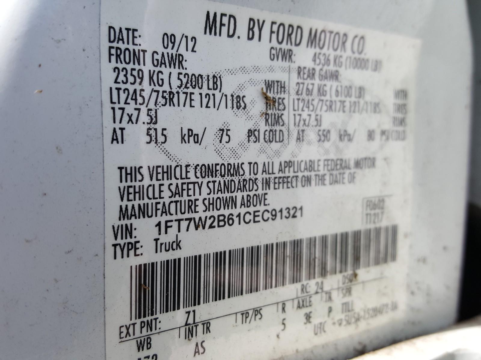 2012 Ford F250 Super 6.2L