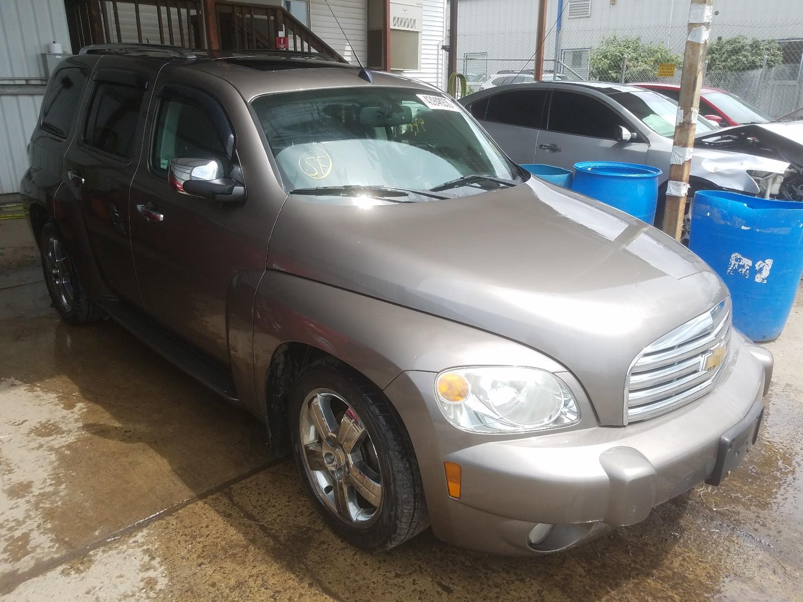 2011 Chevrolet Hhr Lt For Sale At Copart Pennsburg Pa Lot