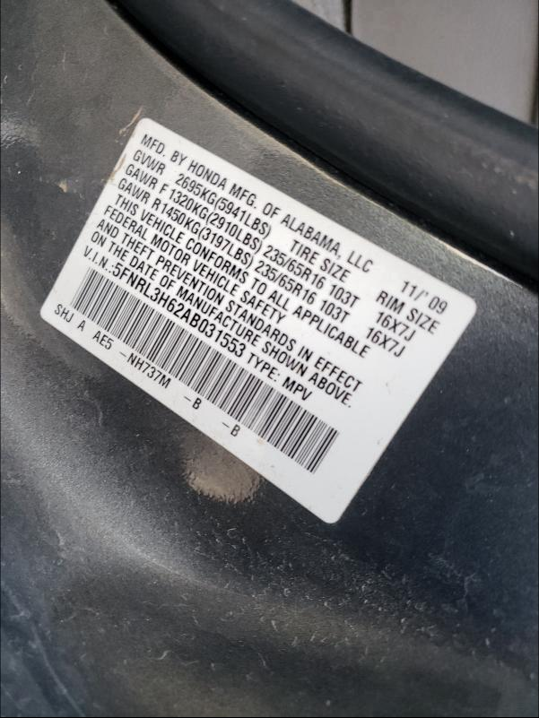 2010 HONDA ODYSSEY EX 5FNRL3H62AB031553
