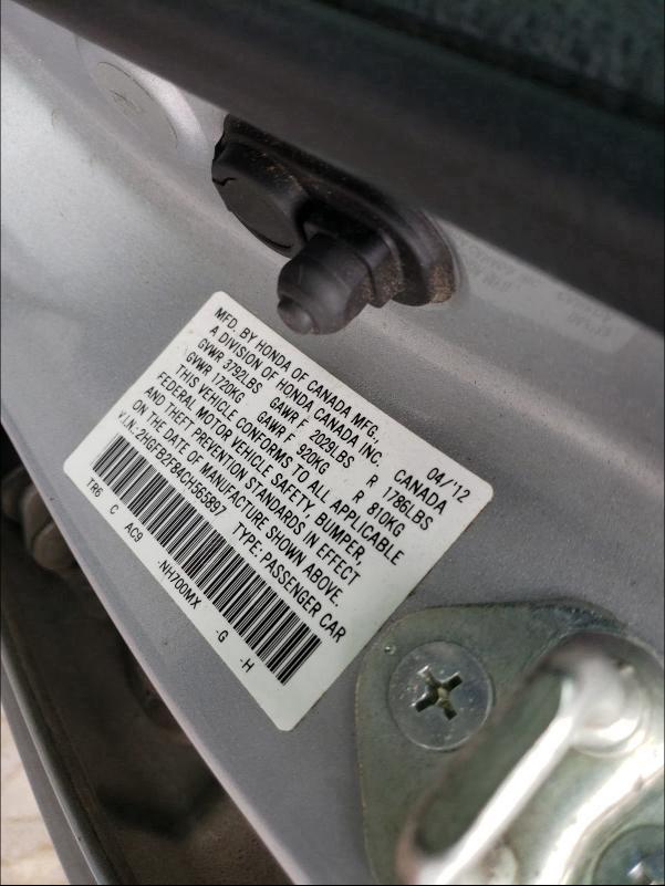 2012 HONDA CIVIC EX 2HGFB2F84CH565897