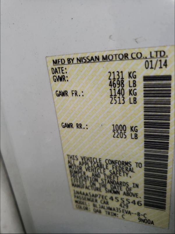2014 NISSAN MAXIMA S 1N4AA5AP7EC455546