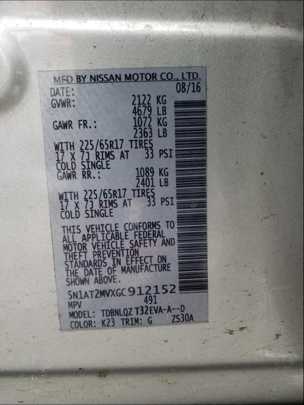 2016 NISSAN ROGUE S 5N1AT2MVXGC912152