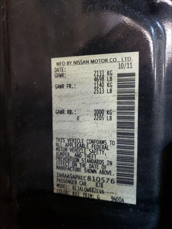 2012 NISSAN MAXIMA S 1N4AA5APXCC810576