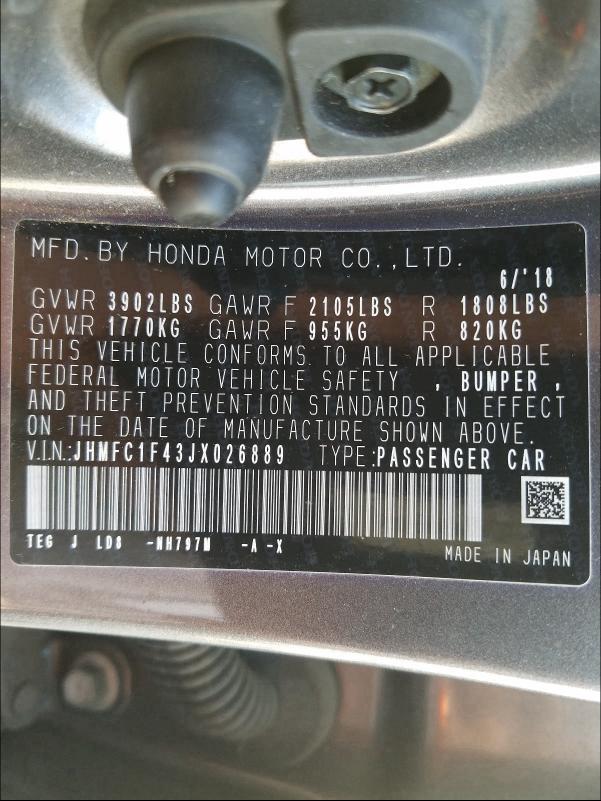 2018 Honda CIVIC | Vin: JHMFC1F43JX026889