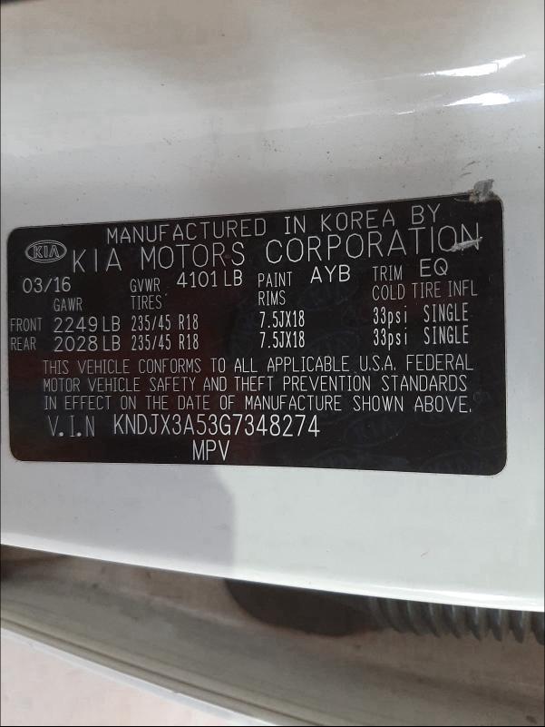 KNDJX3A53G7348274