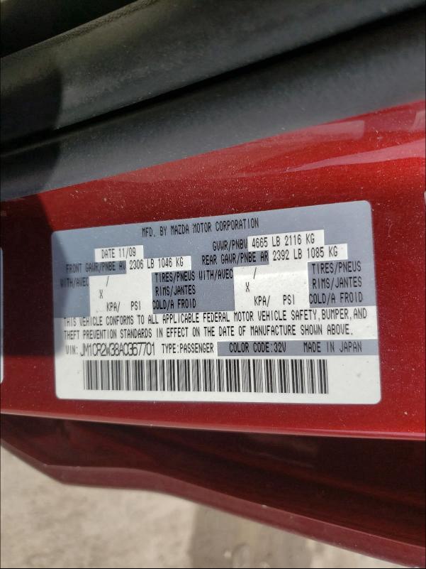 2010 MAZDA 5 JM1CR2W38A0367701