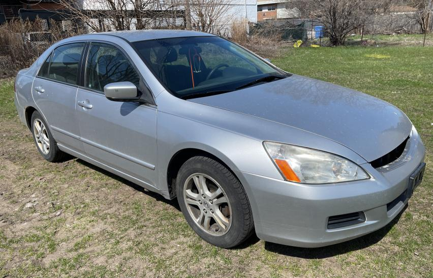 Vehiculos salvage en venta de Copart Chicago Heights, IL: 2007 Honda Accord SE