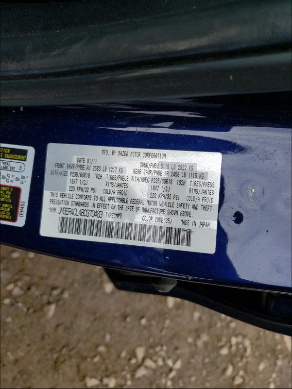 2011 MAZDA CX-7 JM3ER4CL4B0370483
