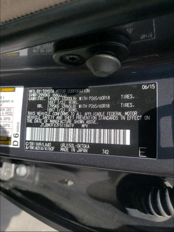 2015 LEXUS GX 460 - Other View
