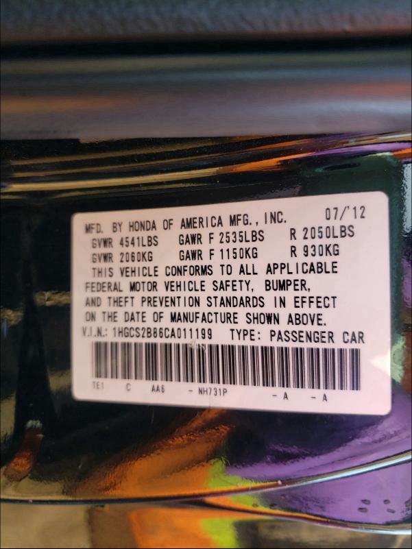 2012 HONDA ACCORD EXL 1HGCS2B86CA011199
