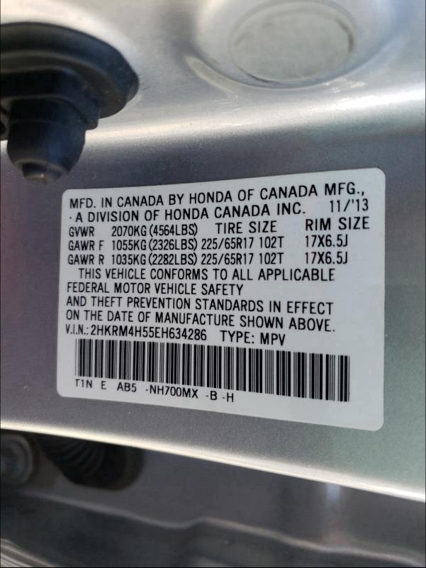 2014 HONDA CR-V EX 2HKRM4H55EH634286