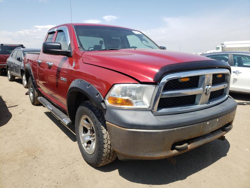 Salvage cars for sale from Copart Brighton, CO: 2010 Dodge RAM 1500