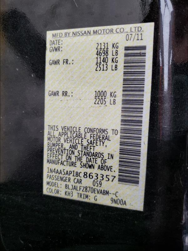2011 NISSAN MAXIMA S 1N4AA5AP1BC863357