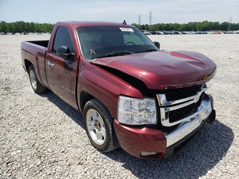 Chevrolet Other salvage cars for sale: 2008 Chevrolet Other