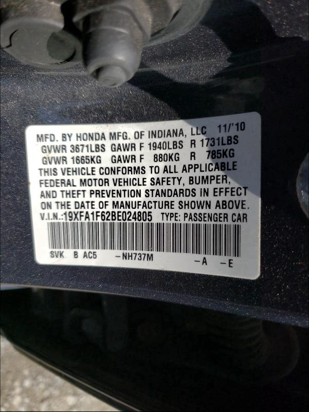 2011 HONDA CIVIC LX-S 19XFA1F62BE024805