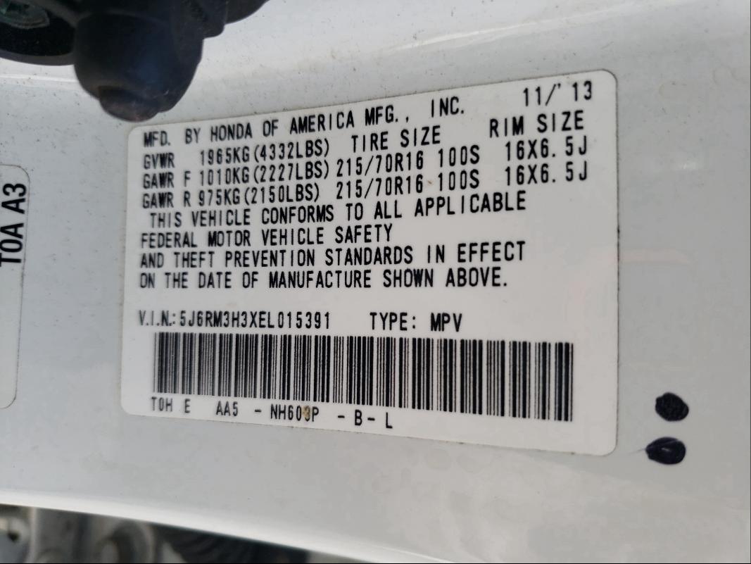 2014 HONDA CR-V LX 5J6RM3H3XEL015391