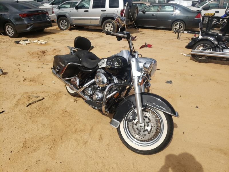 Salvage cars for sale from Copart Gaston, SC: 2008 Harley-Davidson Flhrc