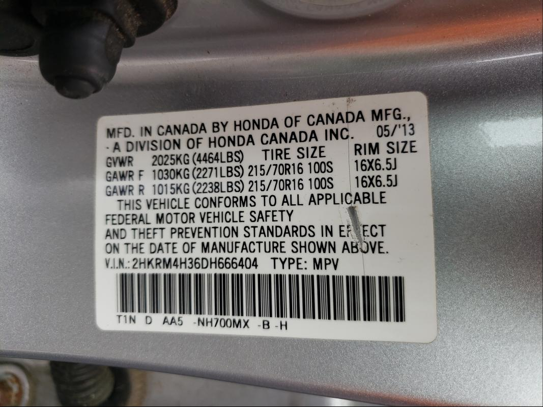 2013 HONDA CR-V LX 2HKRM4H36DH666404