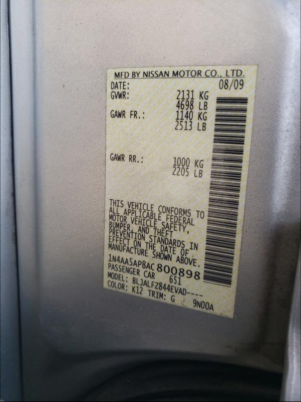 2010 NISSAN MAXIMA S 1N4AA5AP8AC800898