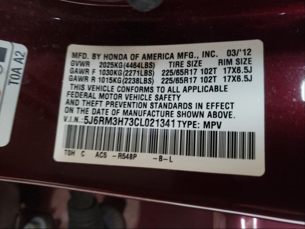 2012 HONDA CR-V EXL 5J6RM3H73CL021341