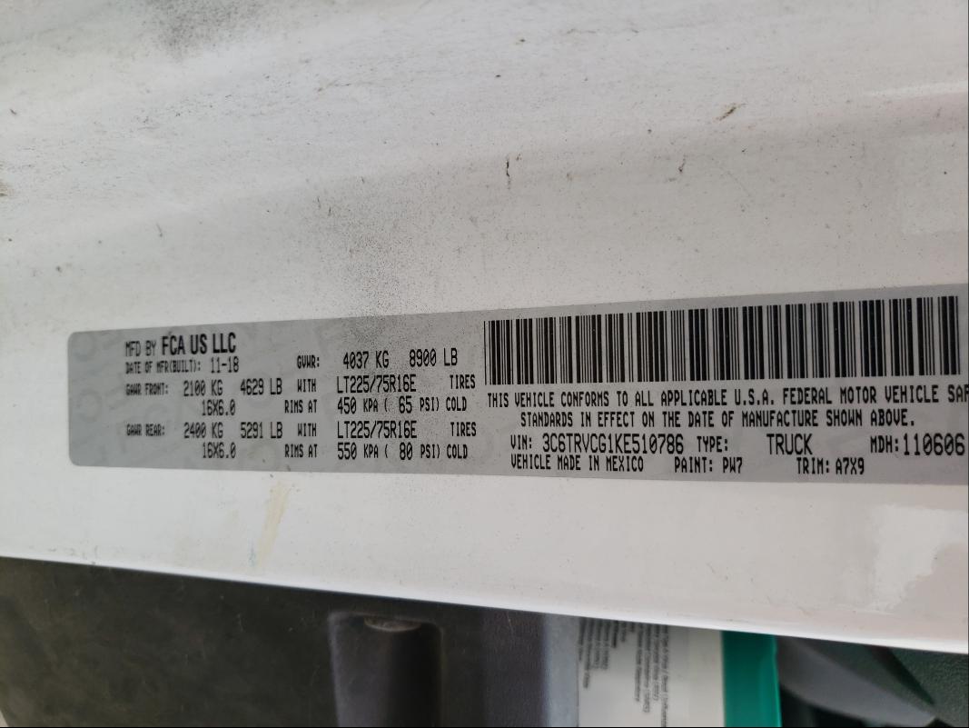 2019 RAM PROMASTER 3C6TRVCG1KE510786