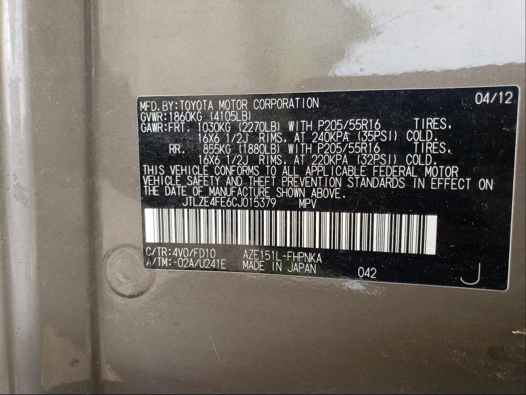 2012 TOYOTA SCION XB JTLZE4FE6CJ015379