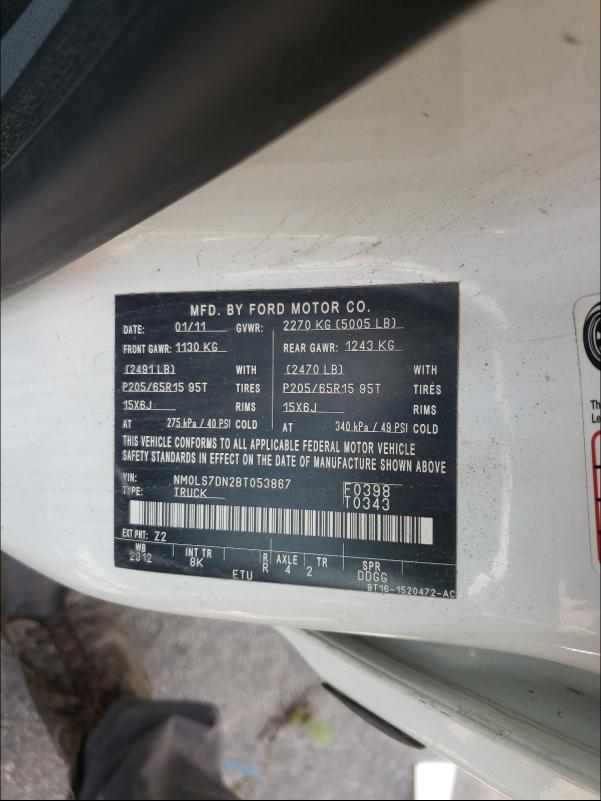2011 FORD TRANSIT CO NM0LS7DN2BT053867