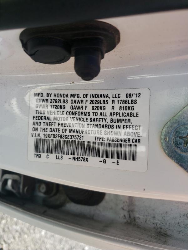 2012 HONDA CIVIC EX 19XFB2F83CE375731