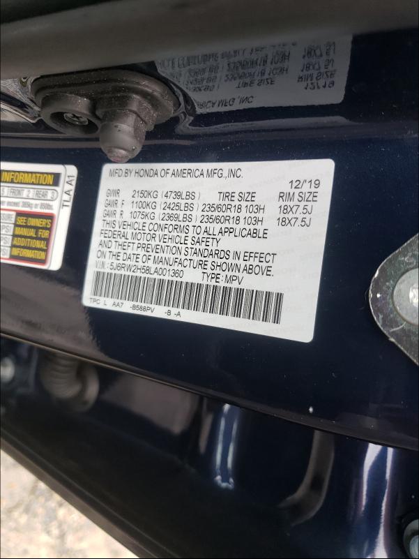 2020 HONDA CR-V EX 5J6RW2H58LA001360