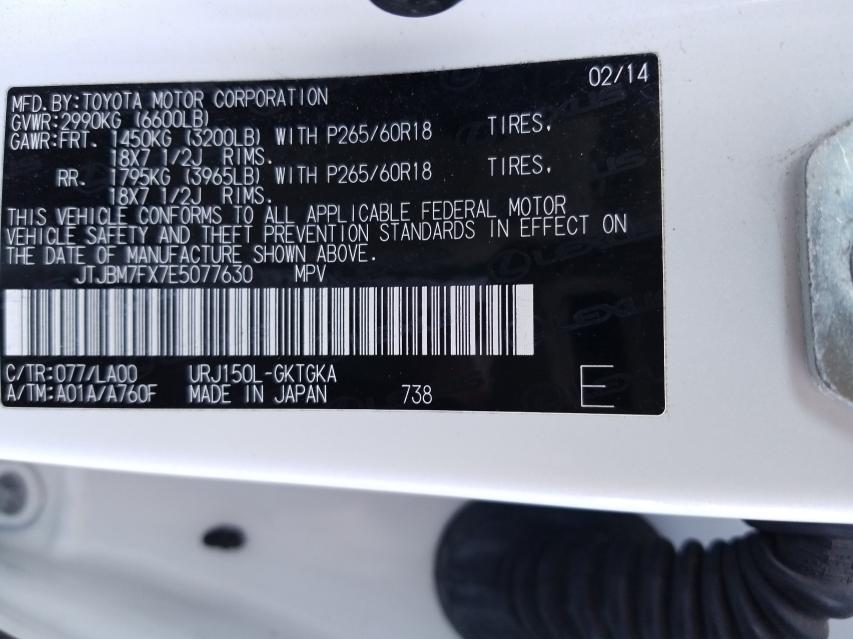 2014 LEXUS GX 460 JTJBM7FX7E5077630