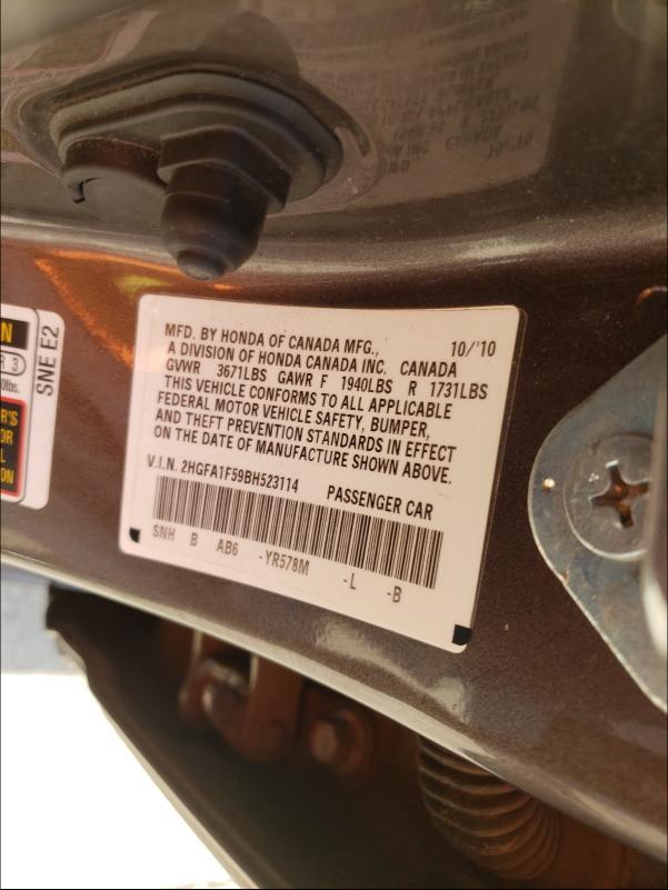 2011 HONDA CIVIC LX 2HGFA1F59BH523114