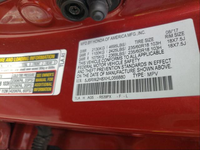 2017 HONDA CR-V EXL 5J6RW2H8XHL066880